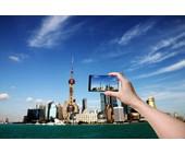 Shanghai mit einem Smartphone fotografiert