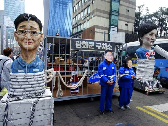 Demonstration in Südkorea