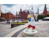 Maskottchen Fußball-WM 2018 Moskau
